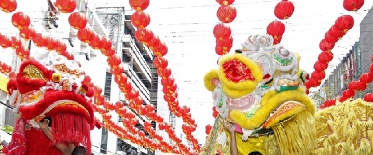 It's Chinese New Year and it will be lucky for you!